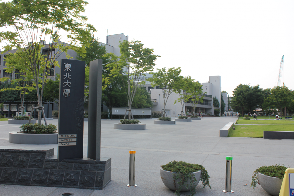 Tohoku_university_-_Kawanai_campus_entrance