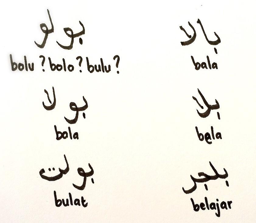 arab melayu