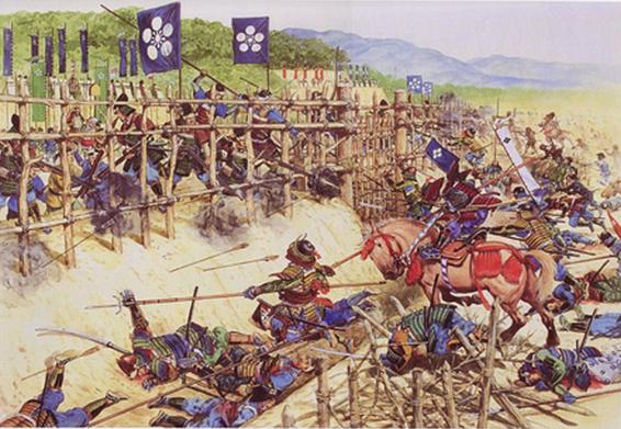 perang Nagashino