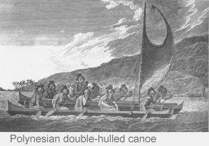 nav_canoe