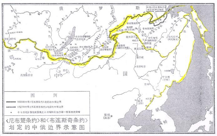 Bagaimana Sikap Anti-Asing Menghancurkan Kekaisaran Tiongkok 116