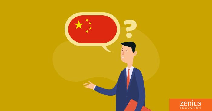 Bahasa Cina Itu Apa Sih? 1