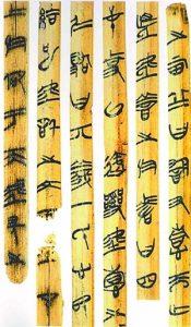 Bahasa Cina Itu Apa Sih? 4