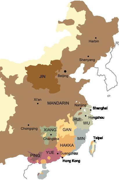 Bahasa Cina Itu Apa Sih? 3