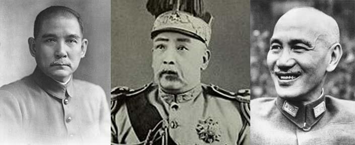 Ribuan Tahun Berbentuk Kekaisaran, Bagaimana Tiongkok menjadi Negara Komunis? 117