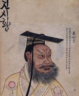 Ribuan Tahun Berbentuk Kekaisaran, Bagaimana Tiongkok menjadi Negara Komunis? 113